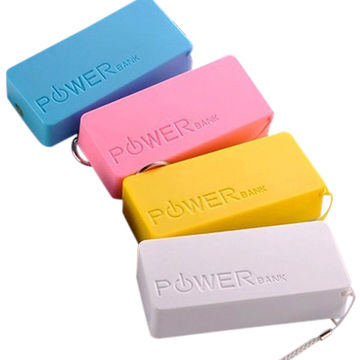 Quick electric charge 5200 milliampere perfume mobile power trade gift promotion charging treasure
